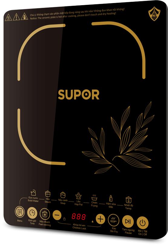 Bếp điện từ Supor SDHCB11TVN-YL 2100W
